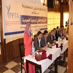 PPTA holds General Assembly Regular Meeting