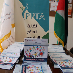 PPTA Talented published Family training manual in Physiotherapy
